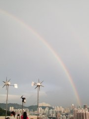 Double rainbows under TC Warning Signal No.1